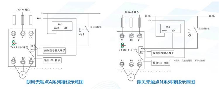 电路 电路图 电子 户型 户型图 平面图 原理图 749_304